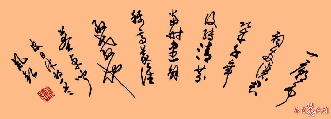 至德高风——吴祖三公文化_·_吴风银书法网络展