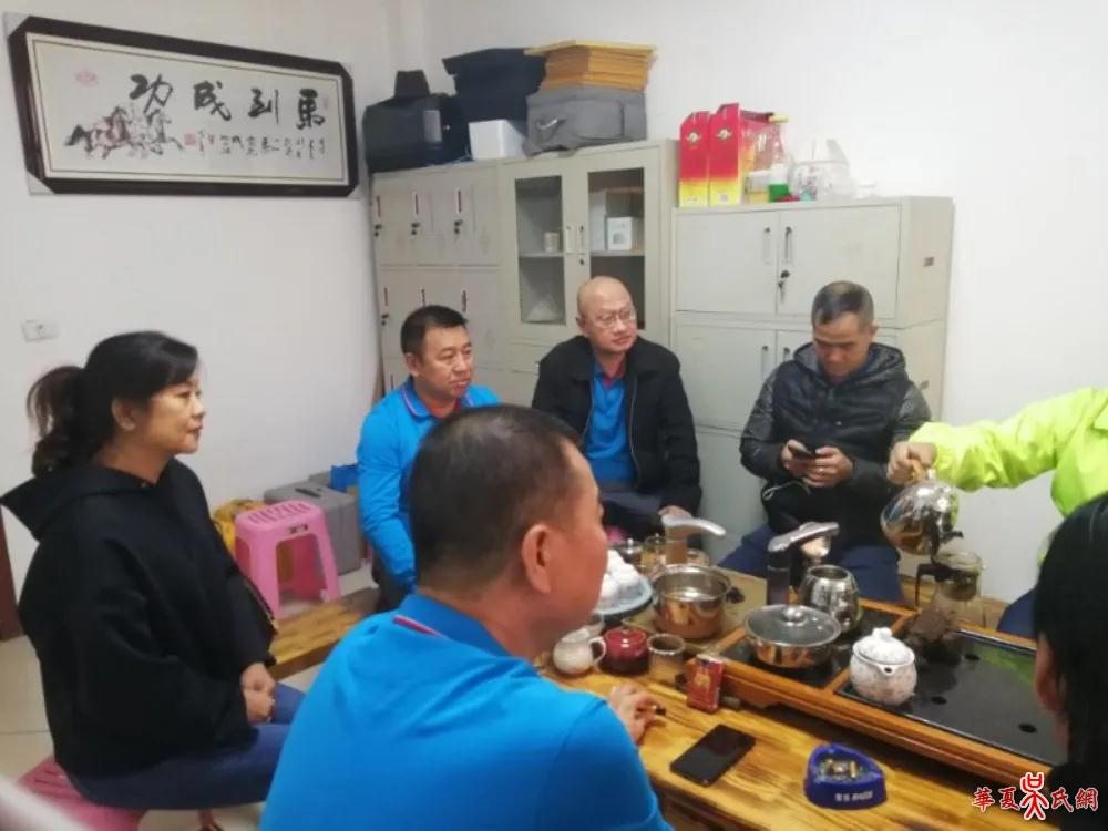 深圳市深吴文化专业委员会访问炎黄修谱网