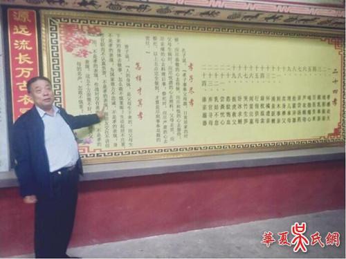 贵州远口吴氏总祠吴世平会长一行到广西凌云、三江考察交流工作