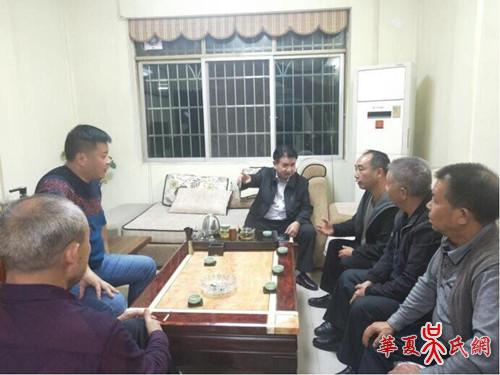 远口吴氏总祠一行赴广西三江县与三江的宗亲们坐谈交流