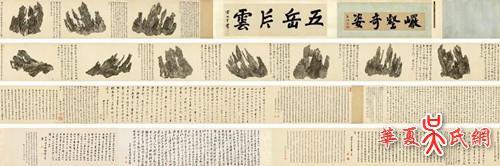 5.129亿元!这个夜晚属于吴彬,也让中国古书画再度霸屏!