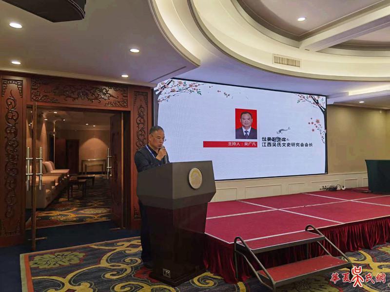泰伯书院建设第三次研讨会在厦门举行