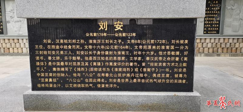 厦吴会会长吴国荣宗长带队拜访第四届世吴会主席吴助仁