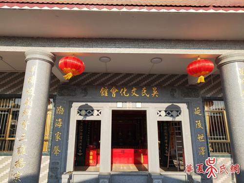 海丰西片将在2020年12月6日(农历十月廿二日)举行泰伯三公陞座三周年庆典及换届会议