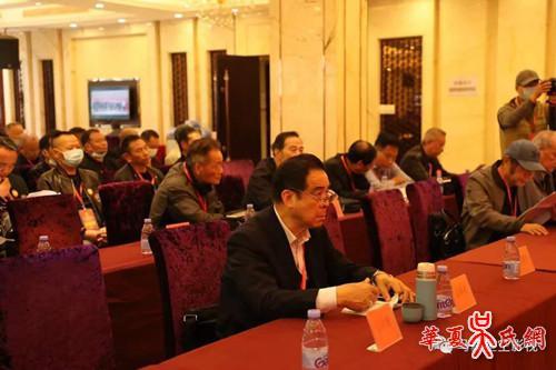 连江吴氏宗亲会举行一届二次_理事代表大会