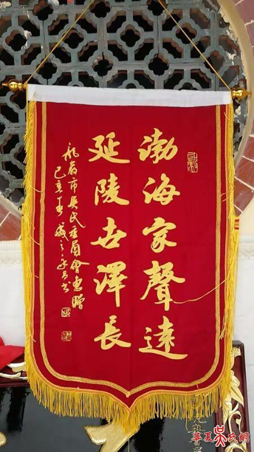 福建龙岩市永定区吴屋村奥杳吴氏宗祠重光庆典