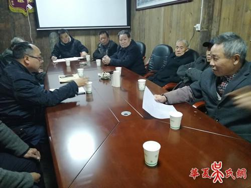 贵州远口吴氏总祠暨远口泰伯书院工作研讨会