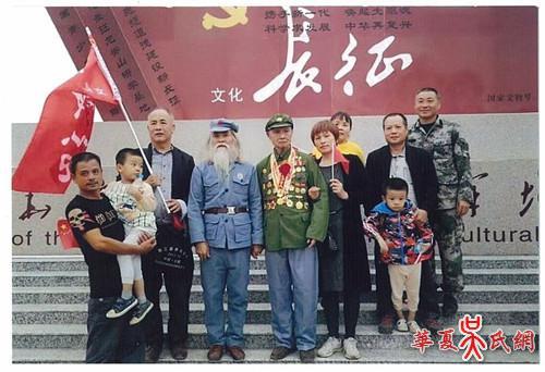 传承红色文化长征精神__坚定共产主义理想信念