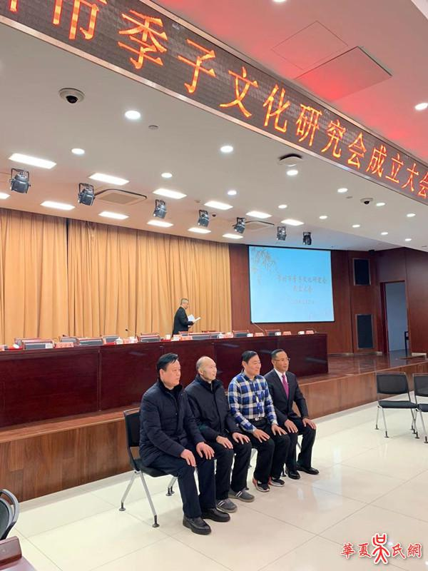 扩大季子文化影响力_常州市季子文化研究会成立