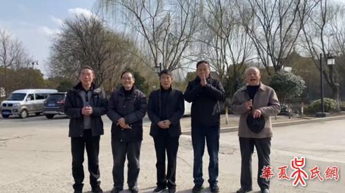 河北宗亲新春到江阴谒祖