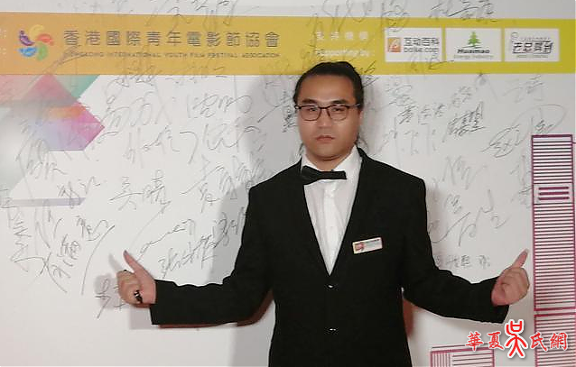 中国大陆当代青年导演吴静儿