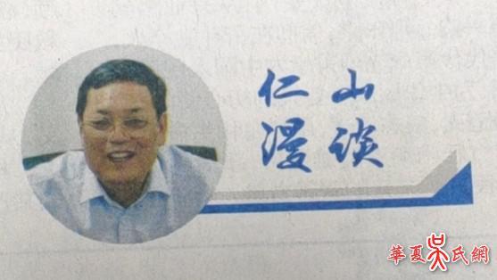 吴仁山:开好乡土课 传承农耕文化