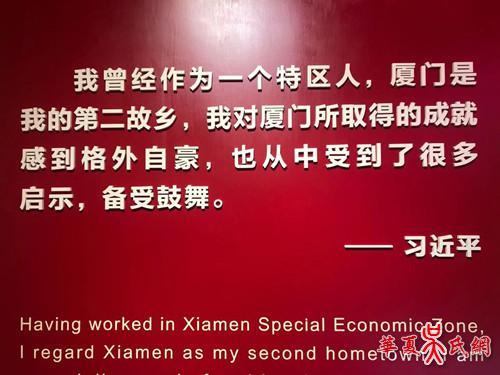 厦吴会组织纪念建党百年活动