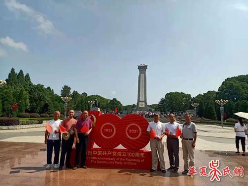 大悟、红安两县吴万七后裔庆祝建党百年活动