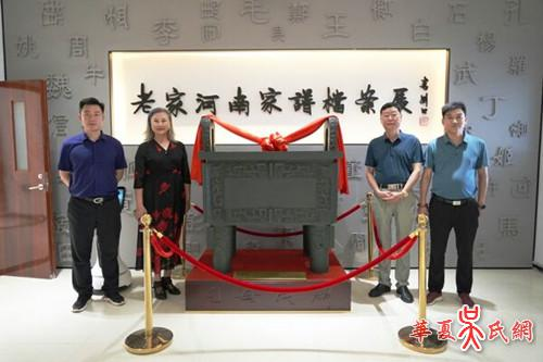 无锡市吴文化研究会副会长吴梦城受邀参观河南家谱馆