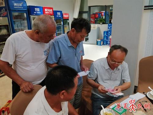 信丰县吴氏教育基金推波助力