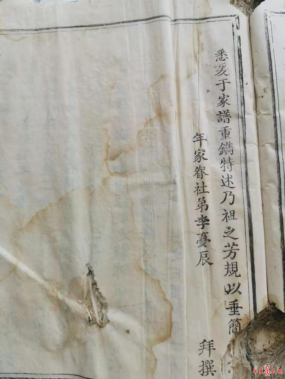 信丰县铁石口上坑吴氏晒谱