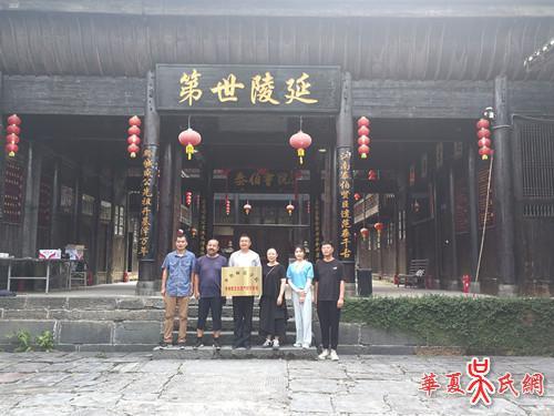 山东大学、山东齐鲁师范学院、贵州师范学院等高校到贵州远口吴氏总祠挂牌