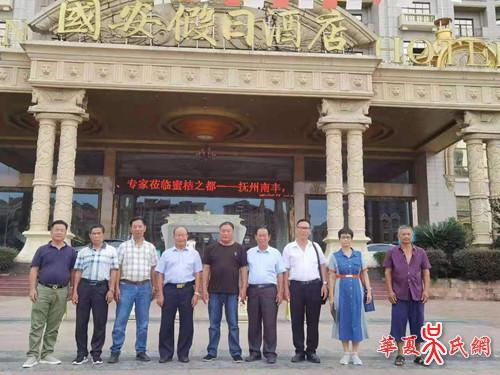 汕尾市两陆吴文化理事会吴远林会长带队调研宣公墓基建工程