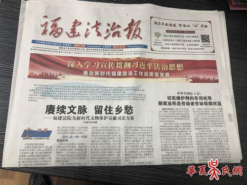 退休不褪色_离岗不离党_——泉州市关工委副秘书长吴金文