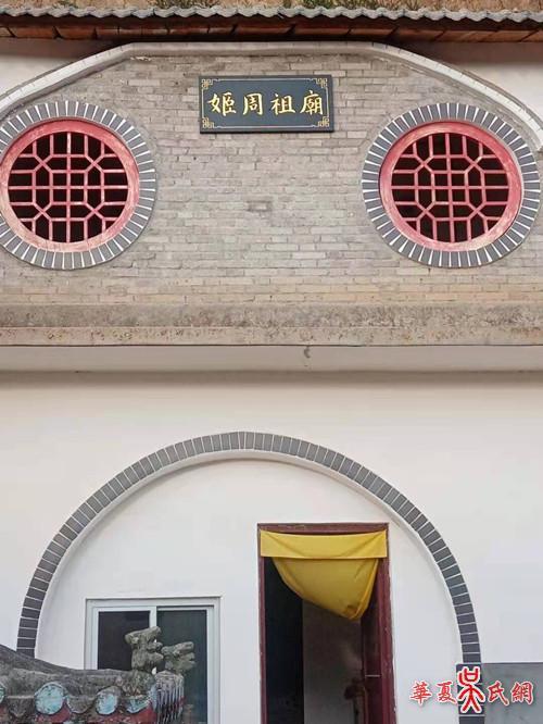 辛丑东坡泰伯祭祀大典